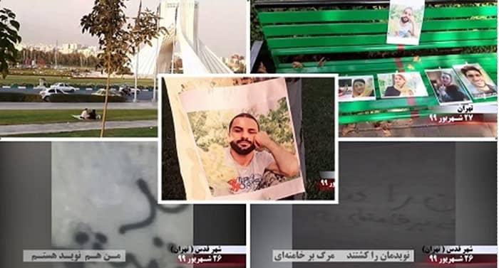 Iran, IRGC, Iran Protests, MEK, NCRI, Rajavi, Afkari