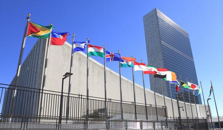Human Rights Groups Urge UN to Investigate Iran's 1988 Massacre
