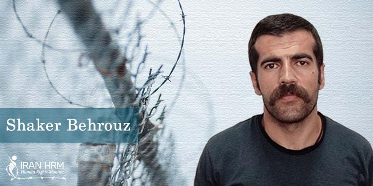 Iran - Political prisoner Shaker Behrouz