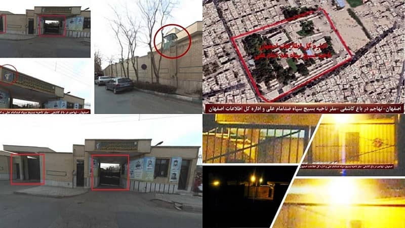 Iran: Defiant youths targeted the headquarters of the regional IRGC Basij center
