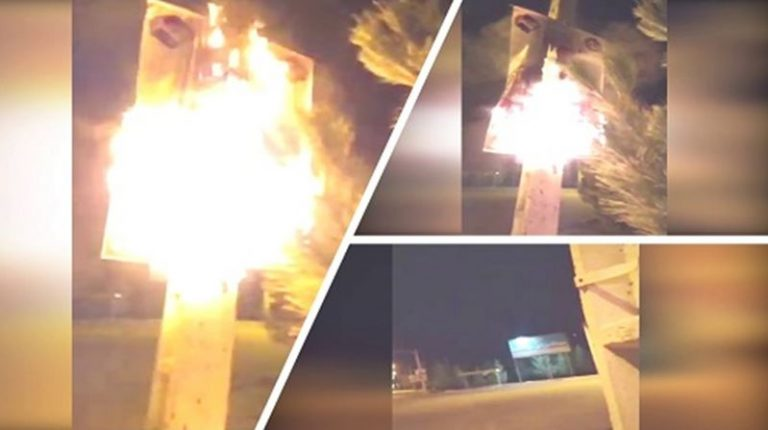 Iran: Defiant Youths Targeted Repression Centers in Isfahan, Mashhad, and Andimeshk