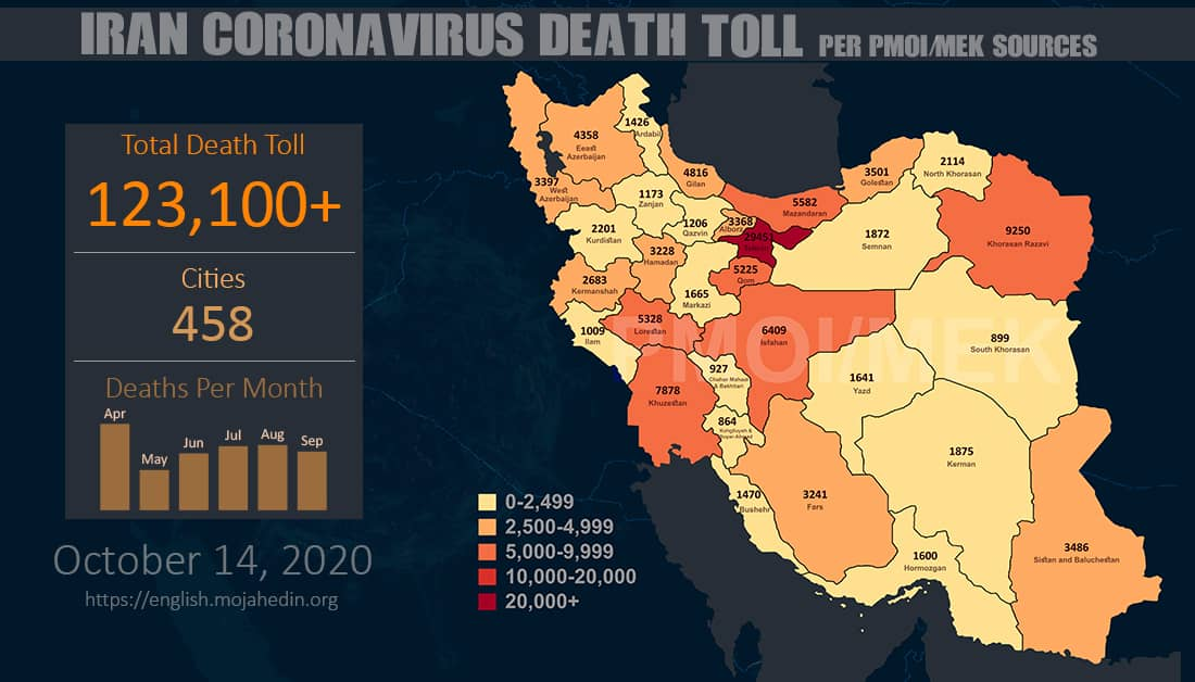 Coronavirus fatalities in 458 cities across Iran
