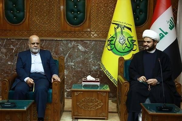 """U.S. Sanctions Iraj Masjedi """"Iran's Secret Governor of Iraq;"""" Time To Shut Down Mullahs' Embassies Iraj_Majlesi_Iraq_terrorism_24102020"""