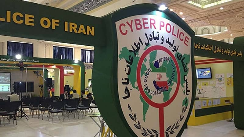 Iran Cyber Police