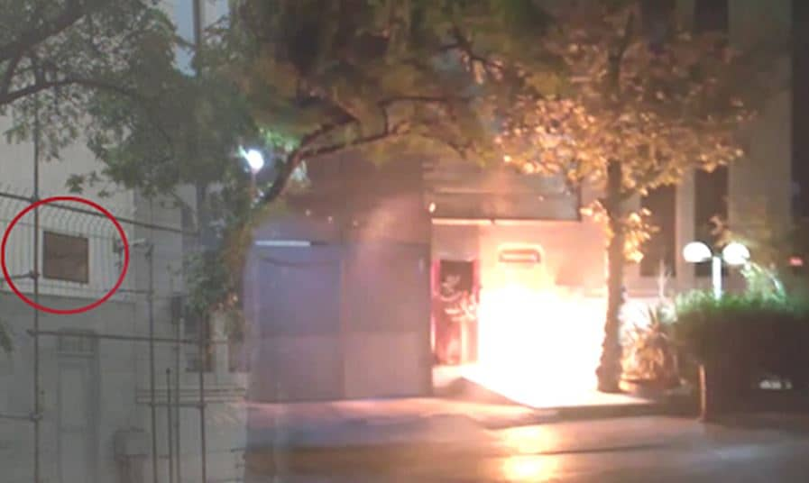 Mashhad - Setting fire to the entrance of the Guardian Council's Office of Inspection and Supervision in Khorasan Razavi- October 14, 2020