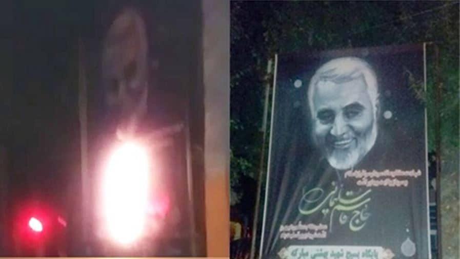 Mobarakeh (Isfahan) – Torching Qassem Soleimani's large banner belonging to the repressive Basij force in Mobarakeh – October 14, 2020