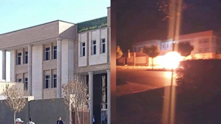 Iran: On Anniversary of November 2019 Uprising, Defiant Youth Target Beheshti Judicial Complex in Karaj, Center for Issuing Prison and Flogging Sentences