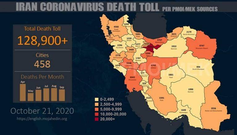 Iran: Coronavirus Fatalities in 458 Cities Exceeds 128,900