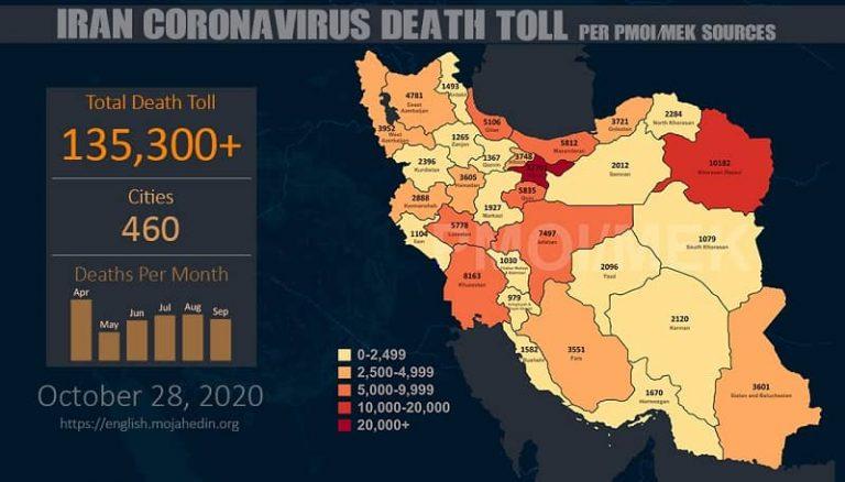 Coronavirus Pandemic in Iran: 135,300 Fatalities in 460 Cities