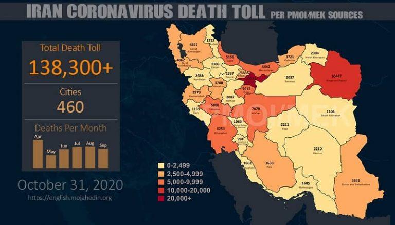 Iran: Coronavirus Catastrophe – Fatalities Surpass 138,300 in 462 Cities