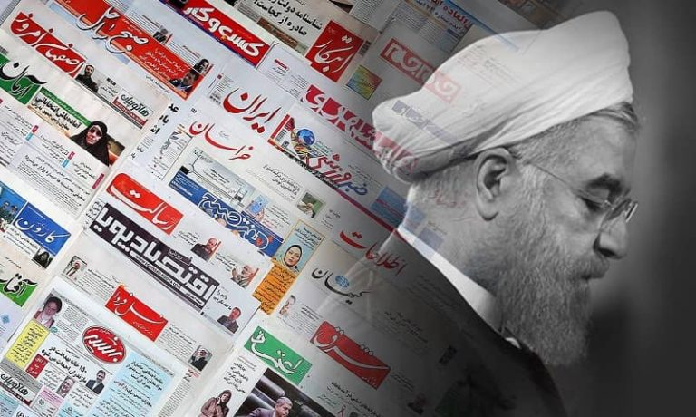 Iran Arms Embargo: State Media Reject Rouhani's Claims of Victory