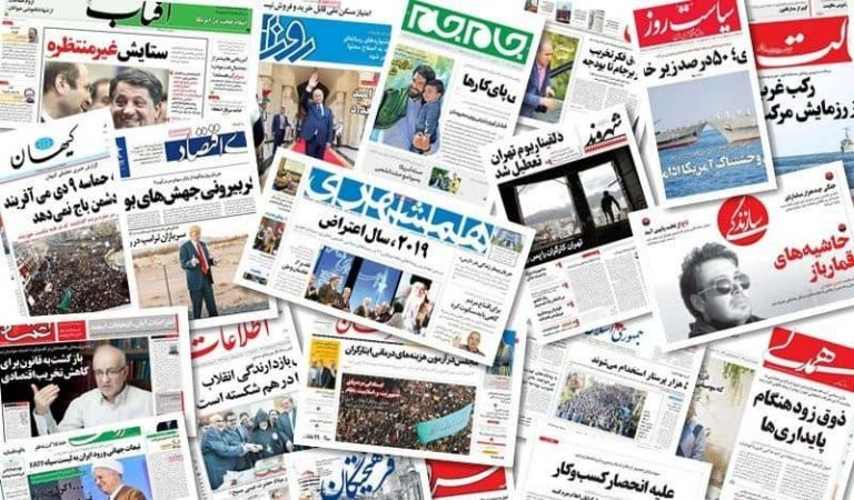 Iran State Media Express Fear of Protests Amid International and Domestic Crises