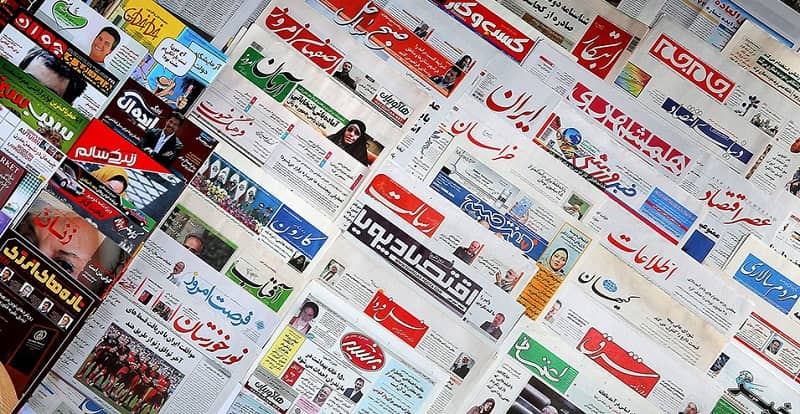 Iranian regime's state media wrote about the COVID-19 crisis