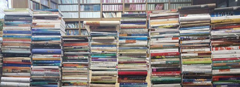 Iran Regime Publishes Books in a Desperate Attempt To Demonize the MEK