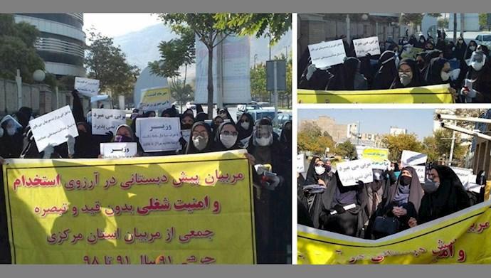 Literacy Movement's teachers in Dezfoul (Iran)