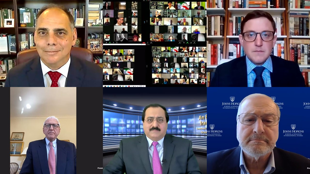 The National Council of Resistance of Iran (NCRI)-US Office hosted an online conference discussing what is the most effective policy on the regime ruling Iran.