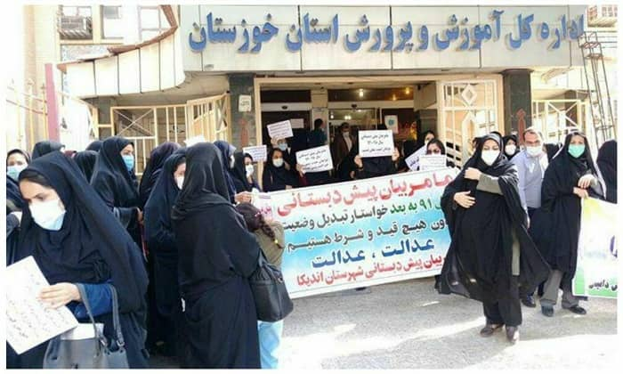 Pre-school teachers hols a rally in front of the regime's Department of Education in Ahvaz