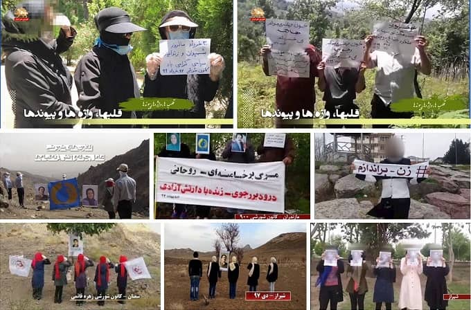 Resistance Units, Iran, MEK, NCRI
