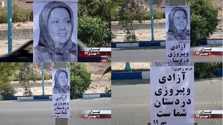 Iran: Resistance Units and Supporters of the MEK Call for an Uprising for Freedom