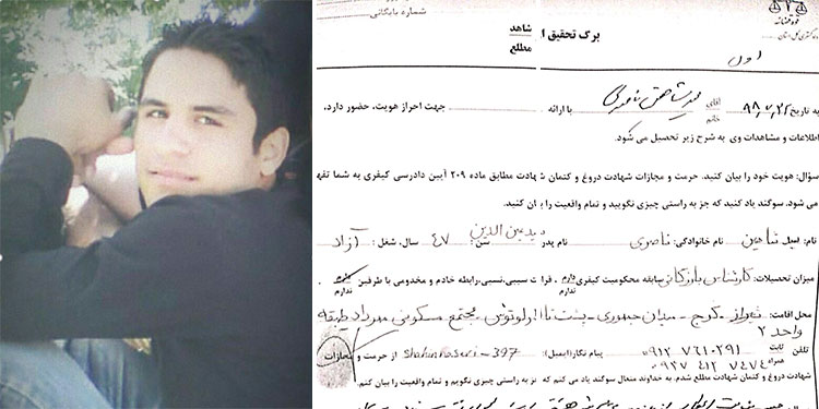 Right: A young Navid Afkari Left: Written testimony about Navid's torture by Shahin Naseri