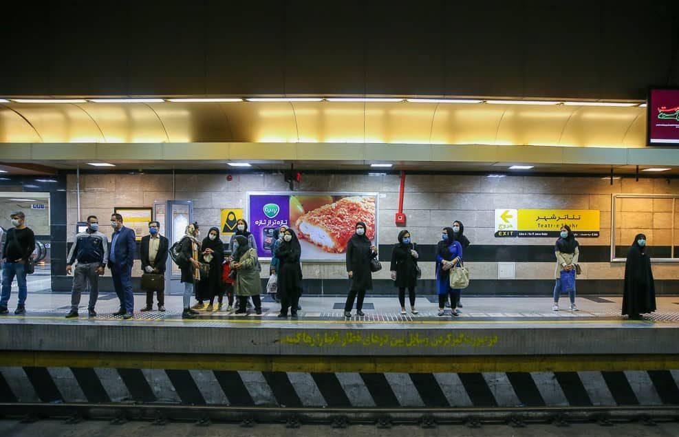Coronavirus across Iran.