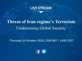 Threat_of_Iran_regime's_Terrorism