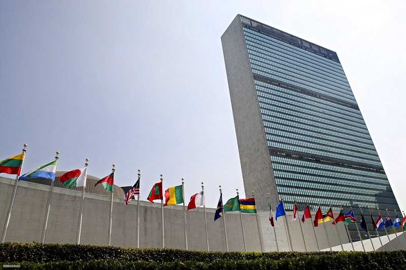 Headquarters of the United Nations in New York (file photo)