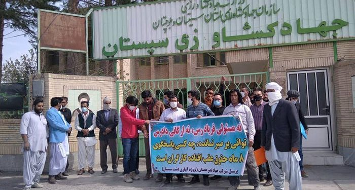 Contract workers from the Sistan Plain Irrigation Project gather in front of the Agricultural Jihad building in the city of Zabol