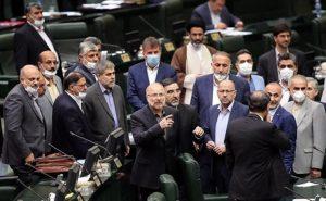 Iran's regime Parliament' infighting