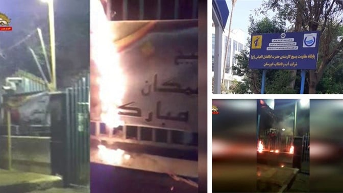 Iran: Defiant Youths Target Anti-People Basij Centers in Isfahan and Ahvaz