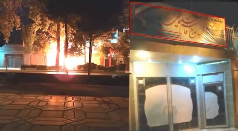 Iran: Defiant Youth Target IRGC and Bassij Centers of Suppression in Tehran, Isfahan, and Kish Island
