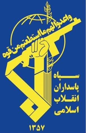 Emblem of the IRGC, who, along with the Supreme Leader, have had a larger influence over the Iranian economy since 2005
