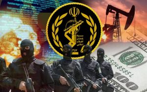 Iran - Islamic revolutionary guard corps - IRGC