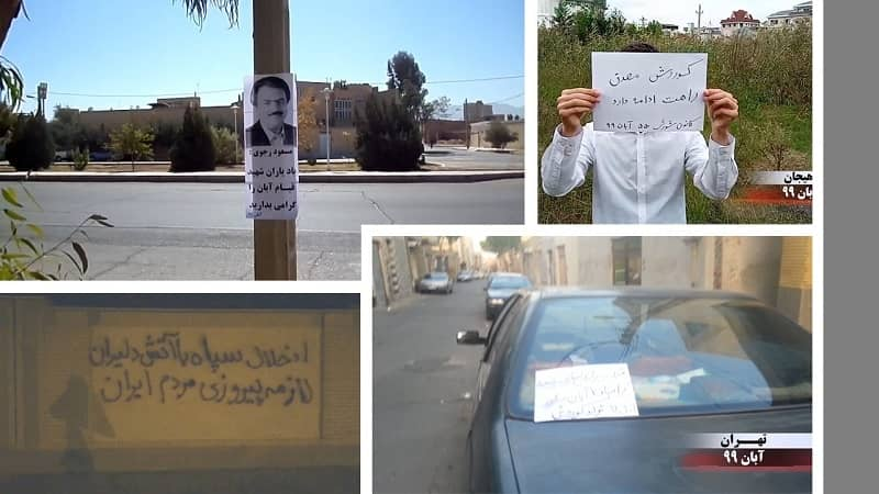"""Tehran, November 2020 - """"Massoud Rajavi: Let us keep the memory of our friends martyred in Nov. 2019 alive."""""""