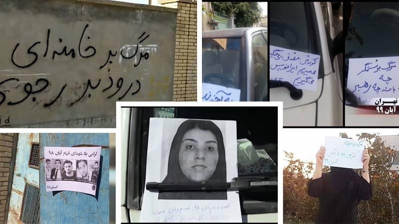 "Tehran, November 2020 - ""Death to Khamenei, Hail to Rajavi, Death to the Oppressor, be it the Shah or the Leader."""
