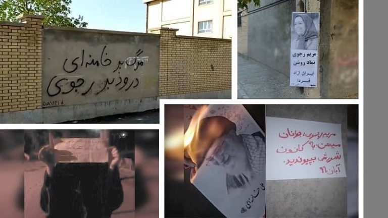 Iran: Activities by Resistance Units and MEK Supporters on the Anniversary of November 2019 Uprising