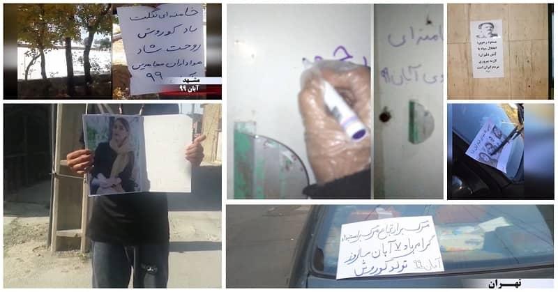 "Tehran, October 2020 - ""Khamenei, shame on you, Hail to Cyrus the Great."""