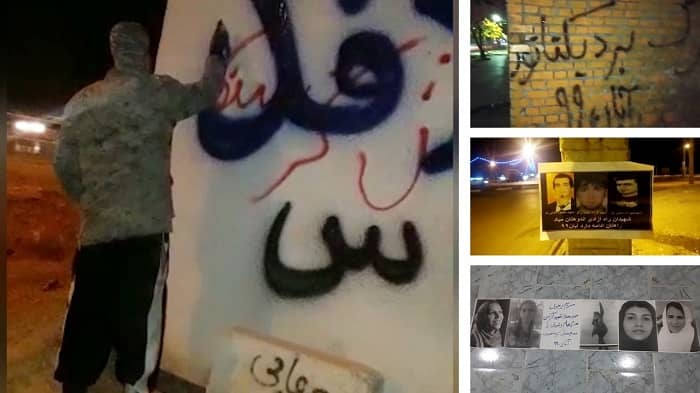 Iran: Activities of Resistance Units, PMOI Supporters on Anniversary of November 2019 Uprising