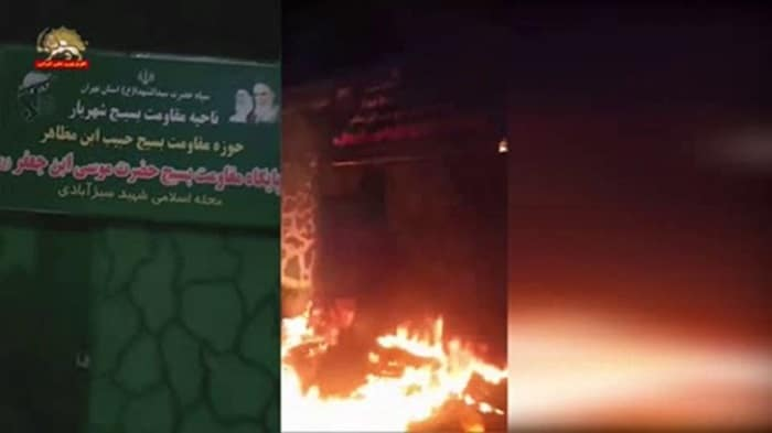 Tehran (Shahriar) – Torching the entrance to the repressive Basij center- November 19, 2020
