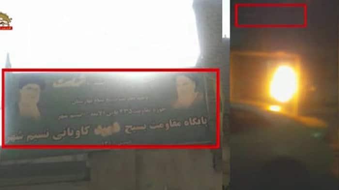 Tehran (Nasimshahr) – Torching the entrance to the repressive Basij center- November 19, 2020