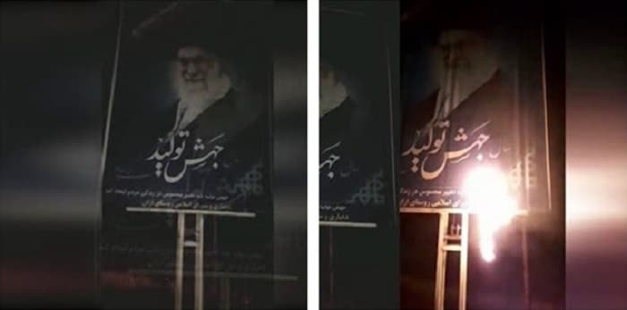Iran: On the Anniversary of the November Uprising, Defiant Youths Target the Regime's Repression Centers in Tehran