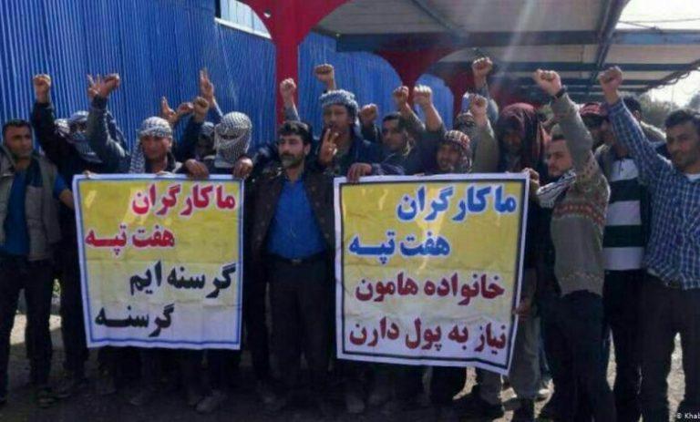 Round up of Iran Protests: November 1 – November 5. State Media Acknowledge Regime's Economic Deadlock