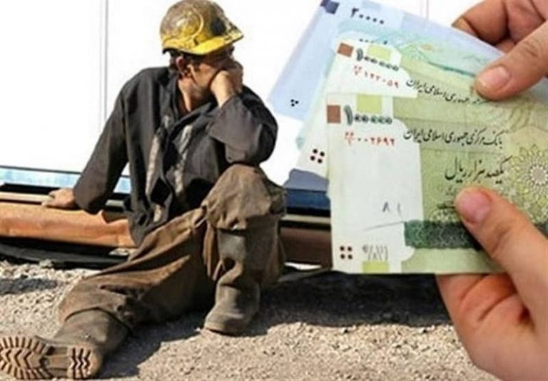 Iran: Skyrocketing Prices and Government Corruption