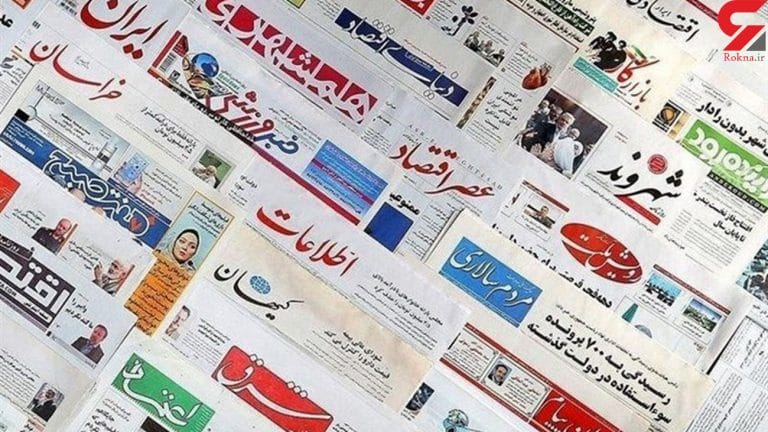Iran State-Media Acknowledge How Mullahs Use COVID-19 To Oppress People