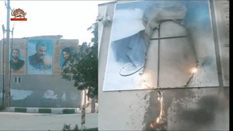 Iran: Activities of Defiant Youths in Tehran, Shahriar, Sabzevar, Kazerun, Khorramabad, Qom, Kerman, and Isfahan