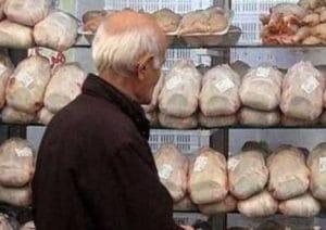 The chicken price has risen again in Iran