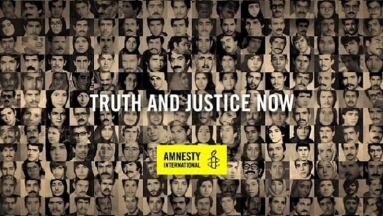 Iran: Amnesty International Describes Recent Letter by UN Experts as a Turning Point, Renews Calls for Justice for 1988 Massacre Victims in Iran
