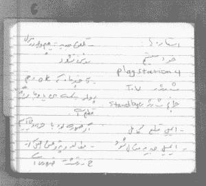 Assadi's notes book