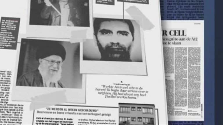 Iran: Second Hearing in Iranian Terrorists' Trial Underscores the State's Responsibility