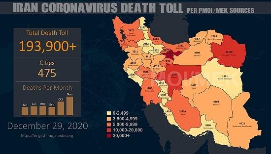 Iran: Coronavirus Fatalities